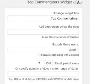 افزونه نمایش برترین نویسندگان دیدگاه در وردپرس Top Commentators Widget