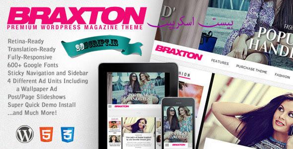 دانلود تم مجله بسیار زیبا Braxton برای وردپرس