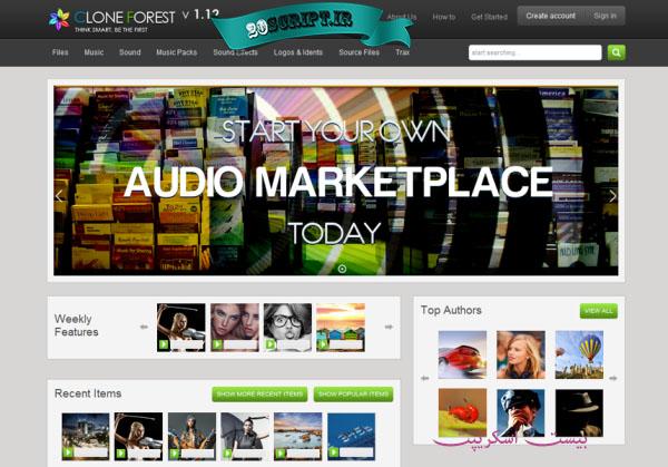 20S clone اسکریپت فروشگاه فایل های صوتی AudioClone