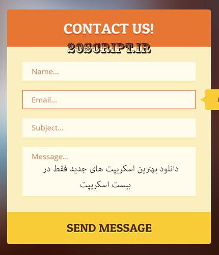 دانلود فرم تماس باما بسیار حرفه ای HTML / CSS3 + PSD