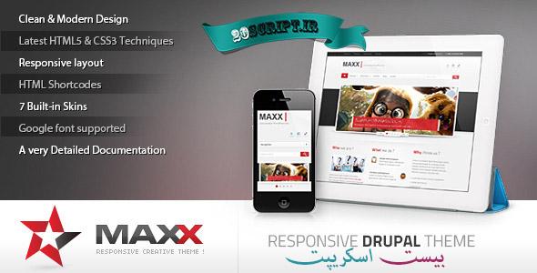 قالب واکنش گرا و خلاقانه Maxx برای دروپال