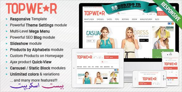قالب واکنش گرا TopWear برای OpenCart