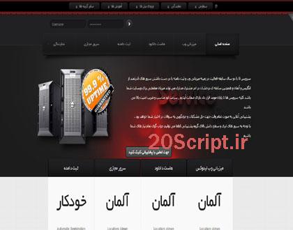 قالب سایت سرویس فا به صورت html