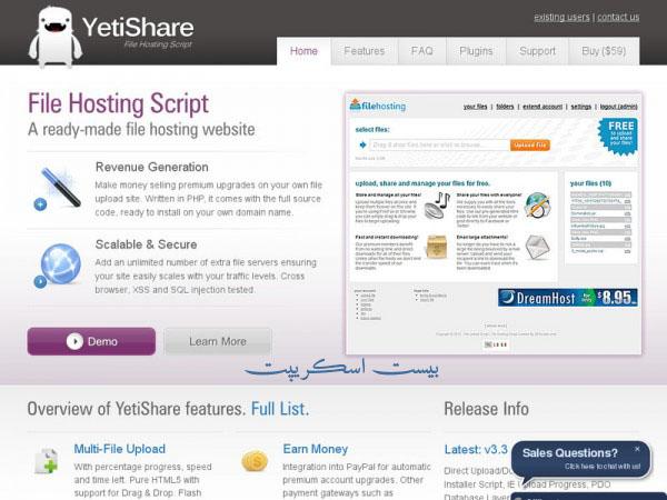 اسکریپت اشتراک گذاری فایل هاستینگ Yetishare نسخه 3.4