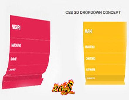 منوی سه بعدی آبشاری همراه با CSS 3