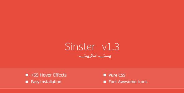 افکت های خلاقانه بر روی تصاویر با Sinister v1.3