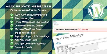 ارسال و دریافت پیغام خصوصی در وردپرس با افزونه Ajax Private