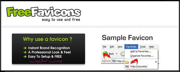 اسکریپت ساخت آنلاین Favicon حرفه ای