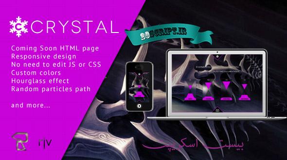 دانلود قالب گرافیکی در دست ساخت Crystal
