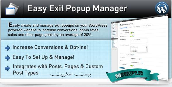 دانلود افزونه پاپ آپ Easy Exit Popup Manager برای وردپرس