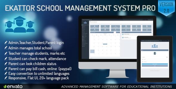 سیستم مدیریت مدرسه Ekattor School Management System نسخه 2.0