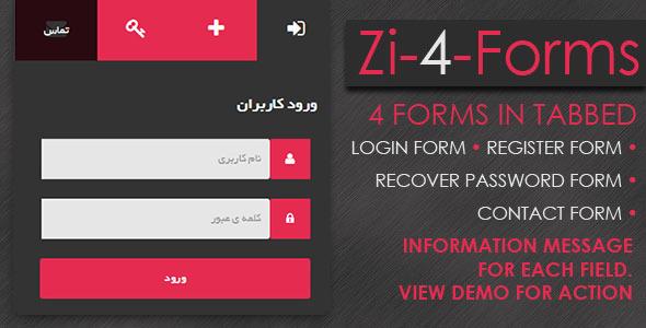فرم فارسی ورود و ثبت نام کاربران Zi 4 Forms