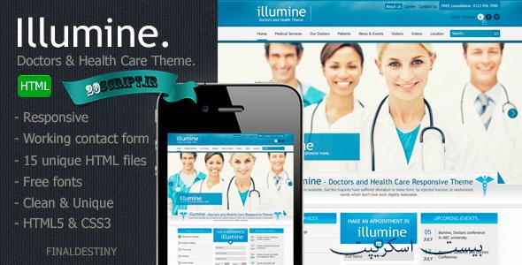 قالب پزشکان و بهداشت و درمان
