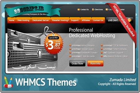 قالب هاستینگ ProWebHost برای WHMCS