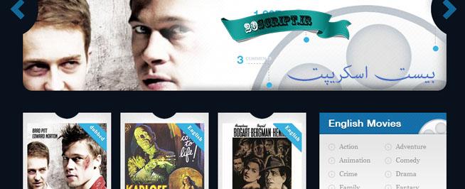پوسته Sam Movie برای سایت های فیلم