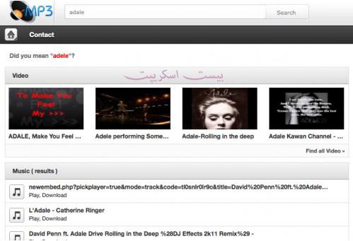 اسکریپت موتور جستجو موزیک Mp3 search engine
