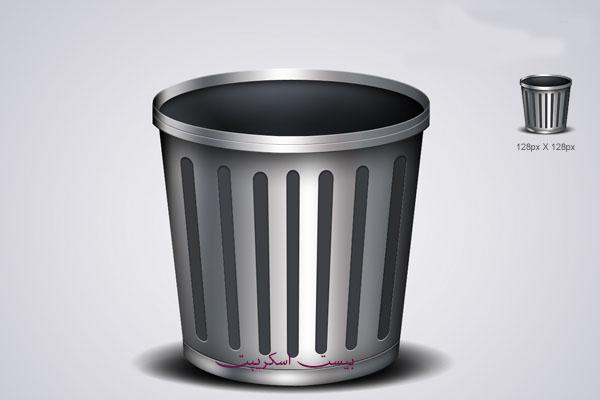 دانلود فایل لایه باز سطل زباله (PSD)