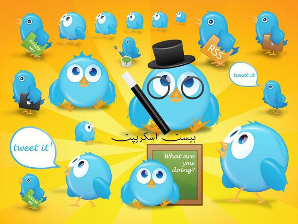 دانلود پک آیکون های توییتر Twitter