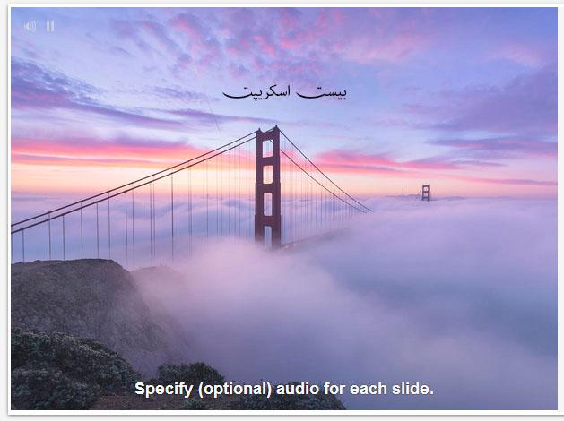 اسلایدر بسیار زیبا با پشتیبانی صوتی A Slider