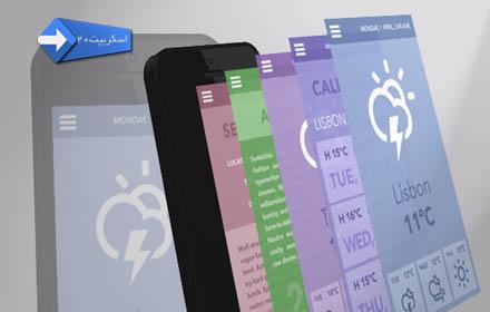 موبایل های سه بعدی جیکوئری