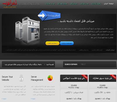 قالب تهران وب به صورت Html