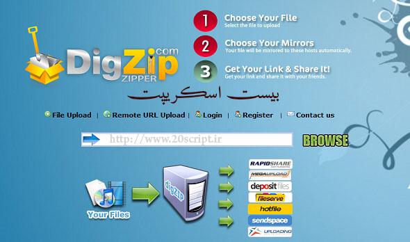 دانلود اسکریپت کلون سایت DigZip.Com