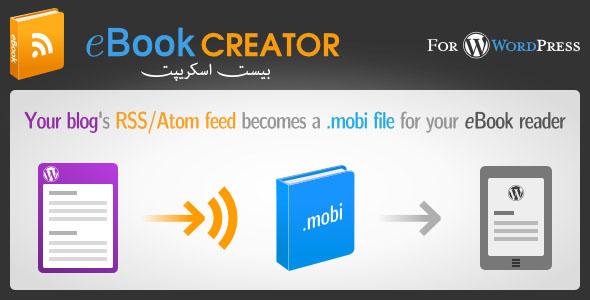 تبدیل سایت به PDF وردپرس با افزونه eBook Creator v.1.0