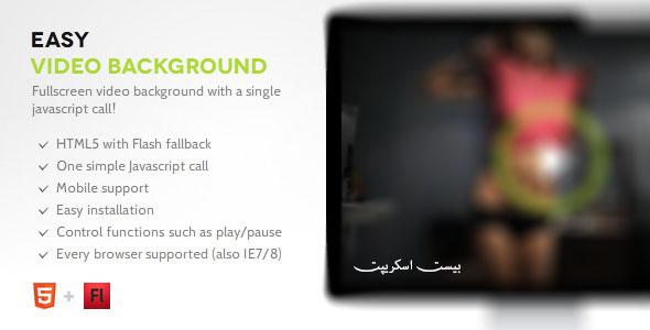easy video background قرار دادن ویدیو در پس زمینه صفحه با Easy Video Background
