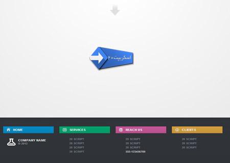 اسکریپت فوتر زیبای سایت با CSS3