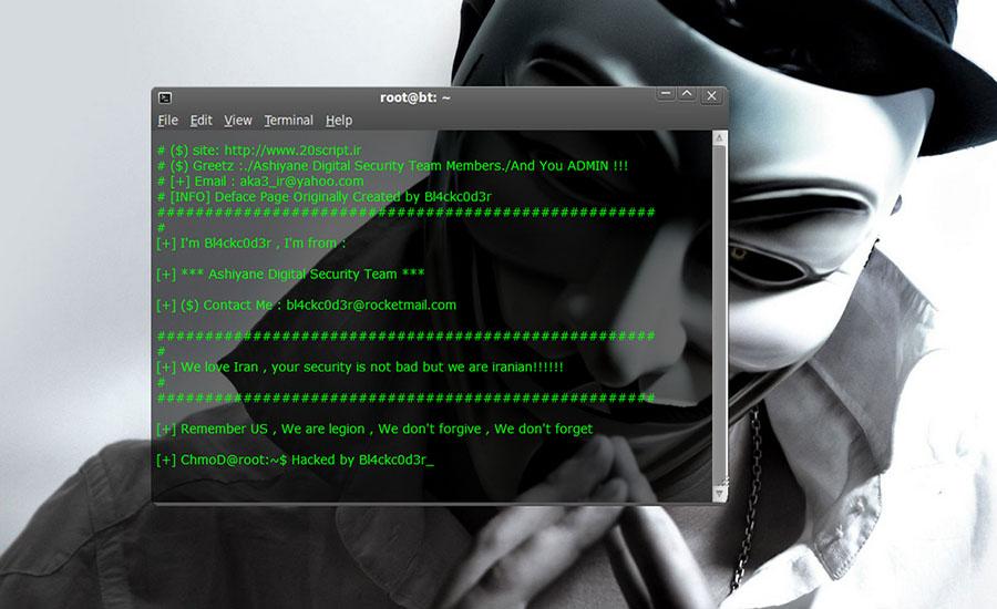 دانلود قالب هک بسیار حرفه ای