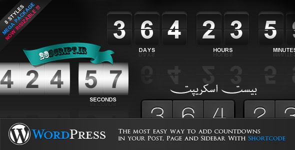 افزونه Countdown شمارش معکوس برای وردپرس