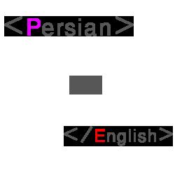 آموزش فارسی سازی اسکریپت