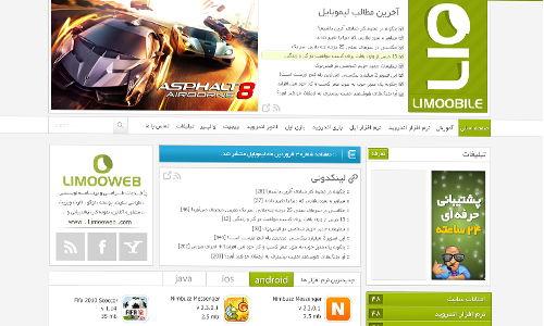 قالب سایت لیموبایل برای وردپرس
