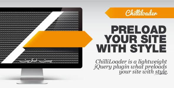 اسکریپت نمایش بارگذاری صفحه ChilliLoader