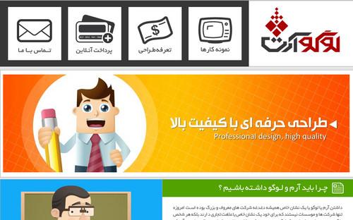 قالب فارسی طراحی بنر و لوگو سایت لوگو آرت