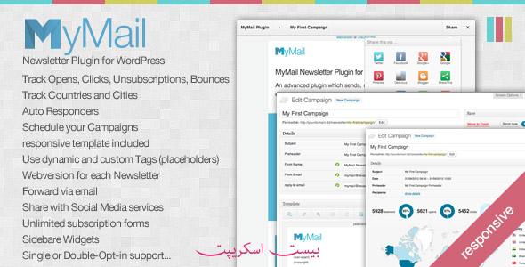پلاگین خبرنامه ایمیل برای وردپرس MyMail v1.6.2