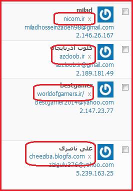 حذف ادرس وبسایت از نظرات در وردپرس
