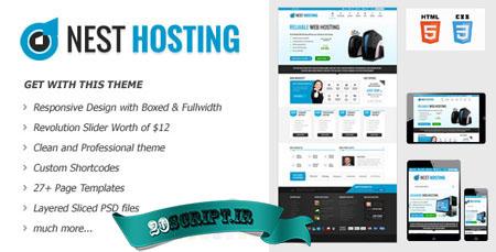 قالب هاستینگ Nest Hosting به صورت HTML5 و CSS3