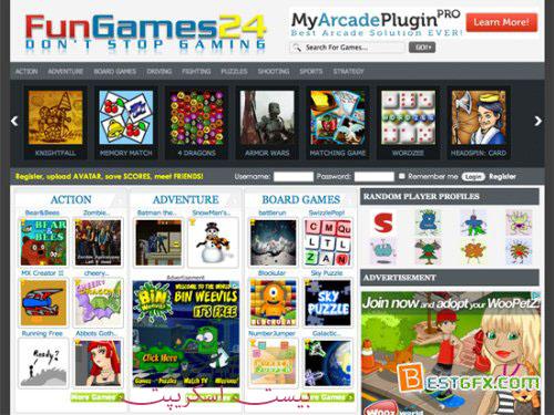 پلاگین MyArcadePlugin ساخت سایت بازی آنلاین + پوسته