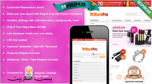 قالب فروشگاهی MarkPro برای سیستم مدریت محتوا Magento