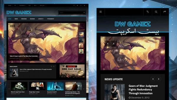 پوسته DW Gamez برای سایت های دانلود بازی