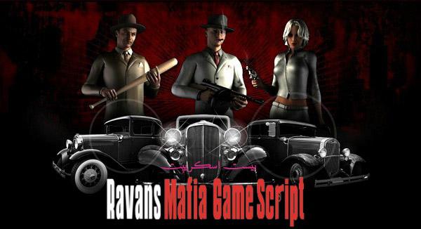 اسکریپت بازی مهیج Ravan Mafia v2.1