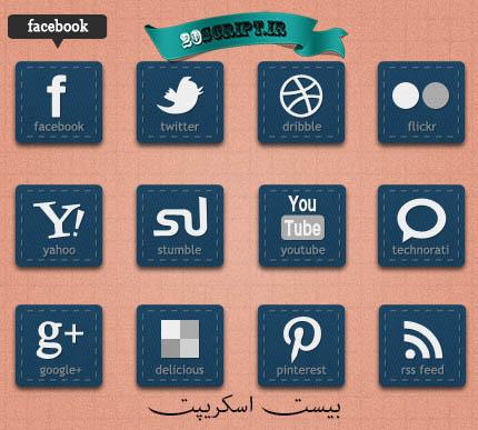 دکمه مستطیل شبکه های اجتماعی، PSD + HTML / CSS / جی کوئری