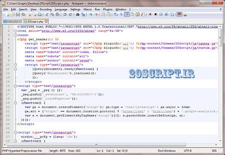 محافظت از کدهای پروژه php