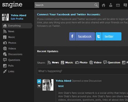 اسکریپت جامعه مجازی شبیه فیسبوک Sngine