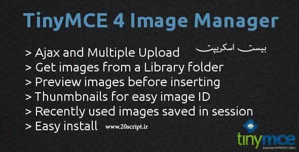 اسکریپت ویرایشگر متن حرفه ای TinyMCE 4 Image Manager