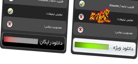 اسکریپت دانلود Vip ایران فیلم