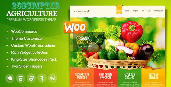 دانلود پوسته زیبا Agriculture برای WooCommerce Wp Theme