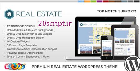 راه اندازی سایت املاک با WP Pro Real Estate وردپرس