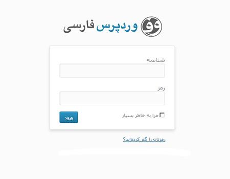 تغییر مسیر کاربران به صفحات دلخواه بر اساس نقش آنها